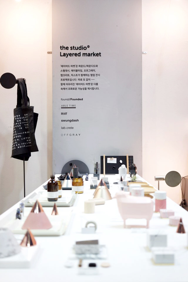 Seoul Living Design Fair 2017 Foundfounded